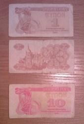 Банкноты СССР,  Украины,  Белорусси (5 шт)