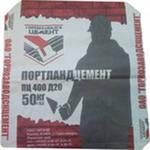 Цемент оптом ПЦ400 Д20 и ПЦ500 Д0