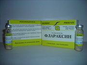 Флараксин не панацея , а уникальный препарат в лечении рака