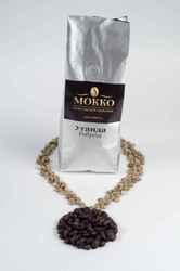 Предлагаем Вам - ценители кофе,  великолепные моносорта из Бразилии,  Ко