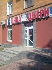 Пластиковые окна в Екатеринбурге.