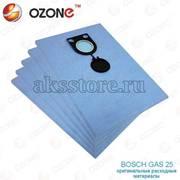 Синтетичeские мешки пылесборники для пылесоса Bosch GAS 25 (5 шт.)
