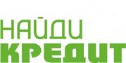 Взять кредит в Екатеринбурге