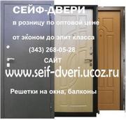 Cейф-двери железные двери решетки на москитные сетки