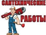 Услуги квалифицированных сантехников в Екатеринбурге!