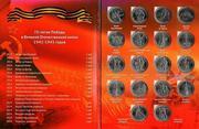 Нумизматика,  юбилейные монеты РФ и СССР,  монеты разных стран мира.