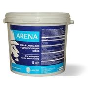 ARENA–Сухая смесь для гидроизоляции швов 5 кг,  10 кг,  20 кг