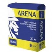 ARENA R300 — Ремонтный состав для конструкционного ремонта дефектов бе