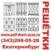 Решетки на окна защита вашего дома,  решетки на балкон