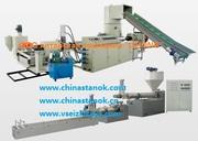 гранулятор от завода Китая низкая цена