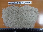 Продам вторичную гранулу ПВД,  ПНД,  ПП,  стрейч