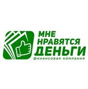 Залог под автомашины и недвижимость в Екатеринбурге