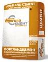 Продаем цемент оптом